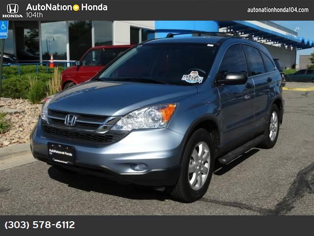 2011 Honda CR-V SE 33379 miles VIN JHLRE4H41BC006742 Stock  1146099368 19490